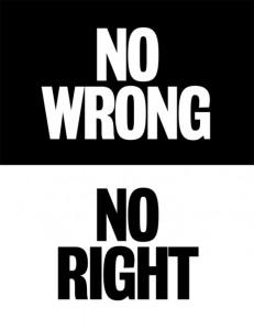 No no wrong hole